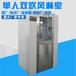 空氣凈化設備和空氣過濾器
