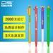 創意廣告筆定制-點石文具DX1007造型側按動廣告中性筆