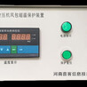 河南喜客空壓機儲氣罐超溫保護