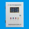 空壓機儲氣罐超溫保護