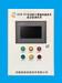 河南喜客電動機主要軸承溫度及振動監測裝置