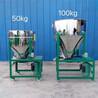 電動玉米種子拌種機小型干濕飼料攪拌機立式100螺旋包衣機