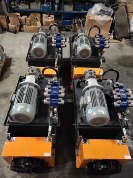 液壓站定制液壓系統總成液壓站廠家