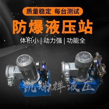 液壓系統總成定制、液壓系統油溫過高原因細剖及解決方式