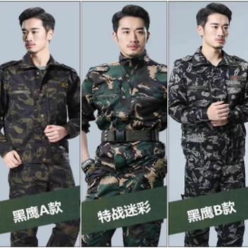 校服,班服,文化衫,军训服,团体服,职业装定制