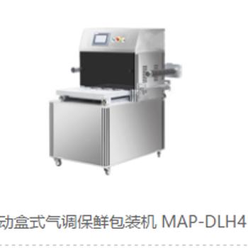 果蔬气调包装机全自动气调保鲜包装机熟食包装机