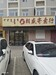 赤峰城區黃金回收鉆石回收的價格