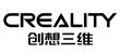 深圳市創想三維科技股份有限公司