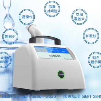 核酸檢測車高水平消毒方式比林科漢過氧化氫消毒機