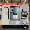 廠家供應小型數控機床VMC855加工中心