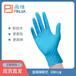 福建福州小號16寸PVC復合手套12寸PVC復合手套美容生產廠家