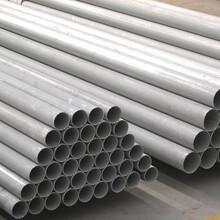 耐高溫不銹鋼管多少錢&&一公斤價格多少錢??圖片