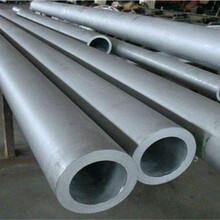 耐高溫鋼管的常見種類、型號及性能圖片