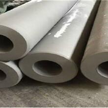 耐高溫鋼管什么價格/多少錢一公斤?圖片