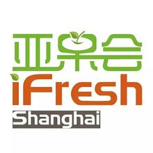 2021第十四届iFresh亚洲果蔬产业博览会/水果展/农机展/农药展图片