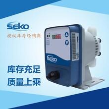 意大利赛高SEKO电磁计量泵AKS600/AKS603计量泵图片