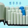 玻璃钢罐水处理过滤器工业除味活性炭家用去异味饮水机罐体树脂罐