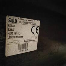 合肥市欧标槽钢UPN220-S355J2批发