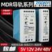 MDR-60-12/24V塑料外殼迷你型導軌式通道閘轉換電源開關電源