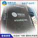 固原蠕變型自粘防水卷材底價批發商