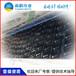 正定氯化聚乙烯防水卷材廠家價格