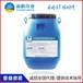 石嘴山AMP-LM反應型橋面防水涂料量大有優惠