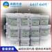 固原PBR-II乳化瀝青防水涂料實力廠家