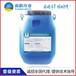 黔南PBL-1改進型聚合物道橋防水涂料強