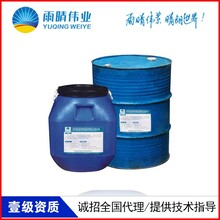 PBL-I改進型高聚物橋面防水涂料恩施宣恩那里價格便宜圖片