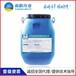 AMP-PS二階反應型防水涂料榮成廠家代工
