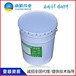 保山PB聚合物改性瀝青防水粘結層包施工合作