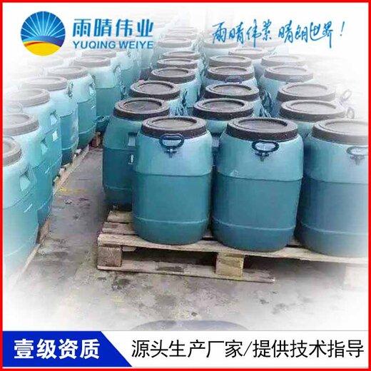 FYT-II聚合物道橋防水粘結層昌吉價格