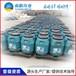 石河子SAP反应型道桥防水涂料公司价格