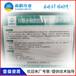 PB-2水性瀝青基防水涂料怒江質量可靠
