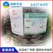 德宏PBR-2改性瀝青高聚物道橋防水涂料廠家電話