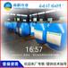 PB-1聚合物改性瀝青防水粘結層保山廠家價格
