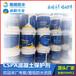 梅州CSPA滲透結晶型復合防水涂料生產廠家