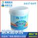 梧州水性滲透結晶型無機防水劑廠家批發