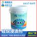 DPS水泥基滲透結晶防水劑利津廠價
