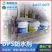 武漢黃陂dps水性無機型滲透防水劑廠家代工