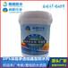 開平納米滲透防水劑銷售廠家