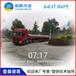 惠州911油性聚氨酯防水涂料包施工價格