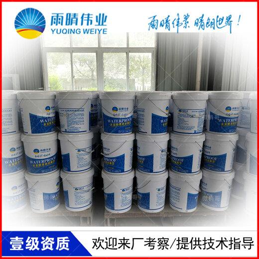 JS聚合物渗入结晶涂料黔西北价钱