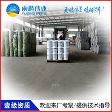 襄陽宜城滲透結晶型防水涂料工廠價格圖片