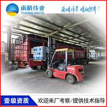 K11聚合物水泥基滲透結晶涂料天門岳口生產廠家圖片