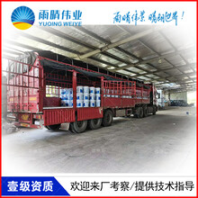 汕頭K11聚合物水泥基滲透結晶堵漏劑廠家供應圖片