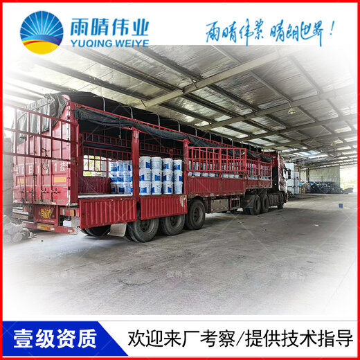 宜昌長陽JS聚合物水泥基滲透結晶濃縮劑供應廠家