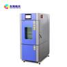 東莞可編程式高低溫交變濕熱箱150L