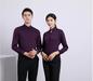 保山工作服定制LOGO時尚男女同款棉襯衣職業商務修身正裝