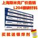 L325銀釬焊絲Ag45.Cu.Zn.Sn焊條